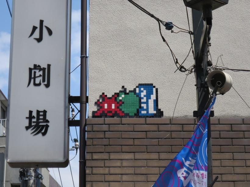invader tokyo 1