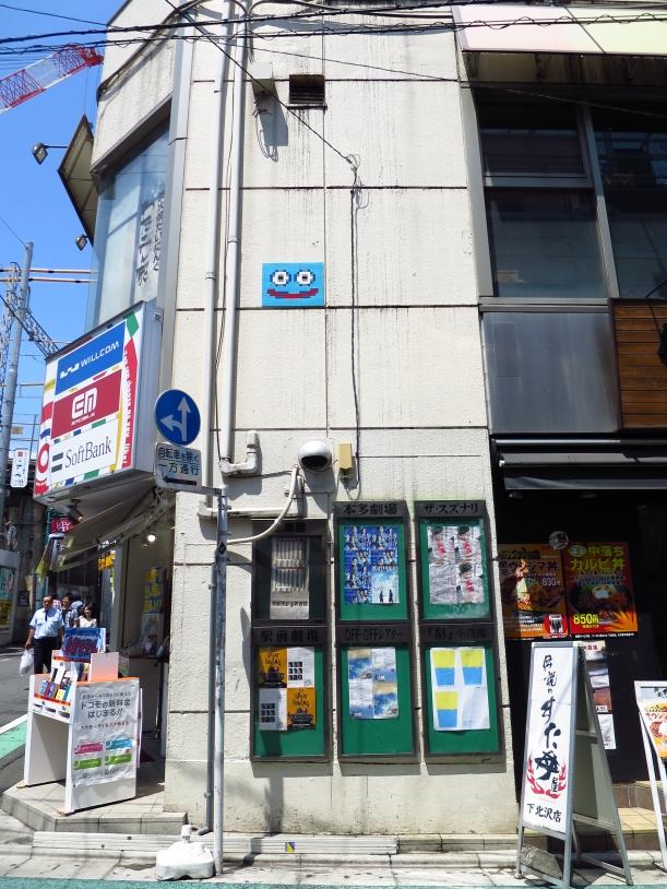 Space Invader Tokyo