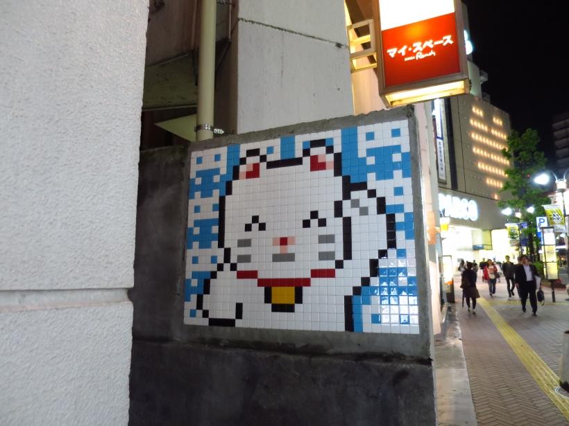 invader tokyo 7